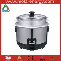 Buy cheap New Design High Efficiency Biogas Rice Cooker For family product