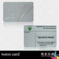Buy cheap Printable Blank PVC Cards With Magnetic Stripe For Bank , Enterprise product
