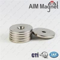 Buy cheap N35 neodymium countersunk ring magnets product