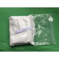 Buy cheap Anastrozole Arimidex Raw Steroid Powders For Building Muscle CAS 120511-73-1 product