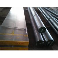 China High Speed Steel W18Cr4V/T1 /SKH2/ P18/T1 on sale