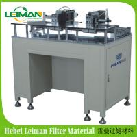 Buy cheap PLHX-1 Cabin Filter Trimming Machine product