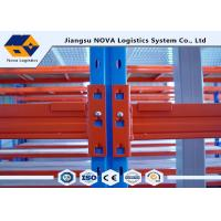 Buy cheap 2017 Hot Sales with Affordable Price Multilayer Durable Racking System product