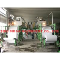 Buy cheap Cast Coating Paper Machine for Producing High Glossy Photo Paper product