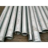 Buy cheap ERW Shouldered Precision Seamless Steel Pipe C250 / 350 Grade For Pipeline Transport product