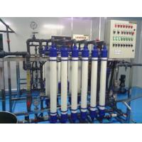 Buy cheap Ultra Filter Water Treatment Machine High Desalination Rate For Drinking Water product
