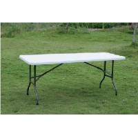 Buy cheap Outdoor Modern Plastic Portable Folding Table (BXT182) product