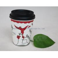 Buy cheap Paper cups for hot drinks disposable coffee cup single wall hot cup from wholesalers