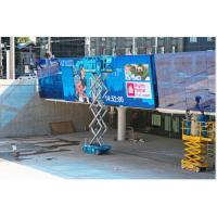 Buy cheap Outdoor SMD2727 LED  Advertising Displays  P10 With 140° Viewing Angle product