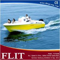 Buy cheap 2012 Most Popular Center Console Fishing Boat product