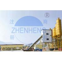 Buy cheap 4 Bins Belt Type HZS90 Concrete Batching Plant Accurate Weighing For Commercial product