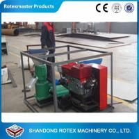Buy cheap CE Approved Flat Die Electric Small Pellet Mill Machine for Animal Feed product