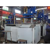 Buy cheap Rotary Bi-direction Hydraulic Salt Tablet Press Machine With Mitsubishi PLC product