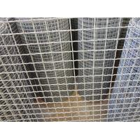 Buy cheap Barbecue Screen Crimped Wire Mesh Square wire fencing materials product