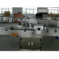 China Self AdhesiveSticker Labelling Machine , Label Applicator Machine For Bottles on sale