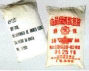 Buy cheap Ammonium Bicarbonate Food Grade product