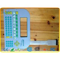 Buy cheap M467 / 3M468 Adhesice Membrane Switch Keyboard Durable Non-tactile product