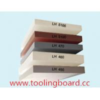 Buy cheap LH-tool®450MB Smooth and paintable surface,excellent processing properties,for aircraft product