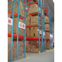 Buy cheap Heavy Duty Pallet Warehouse Racking / Metal Storage Shelves product
