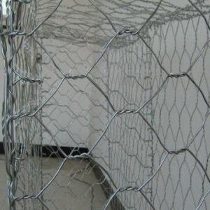 Buy cheap Gabion Baskets, 80 x 100mm Opening product