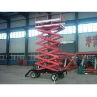Buy cheap 12m 500kg Mobile electric hydraulic lifting platform custom with High working capacity product