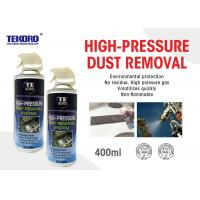 Buy cheap Compressed Air Duster / Aerosol Electronics Cleaner Dust And Lint Removing Use product