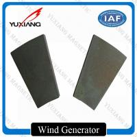 Buy cheap High Performance Neodymium Permanent Magnets Arc NdFeB For Wind Generator product