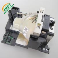 Buy cheap DLP projector lamp POA-LMP130 for sanyo PDG-DHT100L product