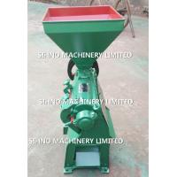 Buy cheap The factory price Rice huller,Rice peeling machine, product