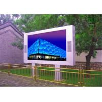 Buy cheap Red Green Blue RGB LED Display Outdoor Advertising Led Display product