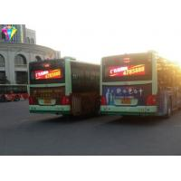 Buy cheap Wifi / 4G / USB Taxi LED Display / Bus LED Front Display Screen For Advertising product