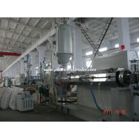 Buy cheap Professional ABS Bar Plastic Production Line for Food Industry , Intensive Tools product
