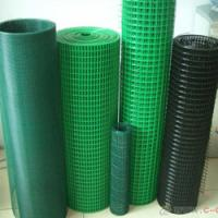 Buy cheap PVC Coated Welded Wire Mesh Fencing from Wholesalers