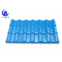 SGS Roman Excellent Load-Carrying Ability Plastic Synthetic Resin Roof Tile