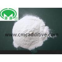 Buy cheap HALA FH6 CMC Food Additive Natural Thickening Agents For Food Instant Noodle product