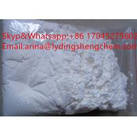 Buy cheap Exemestane Aromasin Anabolic Steroid Powder breast cancer treatment medicine product