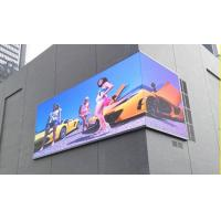 Buy cheap High Brightness SMD Outdoor SMD LED Display Full Color LED Screens product