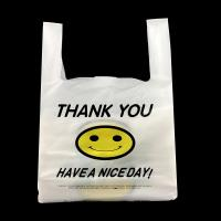 Buy cheap T - Shirt Biodegradable Plastic Grocery Bags 5 Micron Mineral Substance Material product