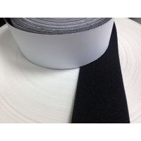 Buy cheap ROHS Un - elastic Stock Sew On Hook and Loop Tape For Strong Bonding product