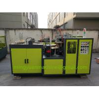 Buy cheap Custom Open High Speed Paper Cup Making Machine With 2000 KG Total Weight from wholesalers