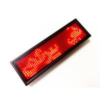 Buy cheap LED scrolling message Badges for Saudi Arabia product