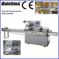 Buy cheap DZP 250C Automatic Pillow Biscuit Packing Machine For Bag Cake 30-230 Packs/Min product