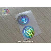 Buy cheap 25mm Diameter Hologram Security Stickers For Paper Box Customized Logo Laser Design product