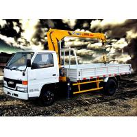 Buy cheap Durable Mini XCMG Telescopic Truck With Crane , Safety Transportation from wholesalers