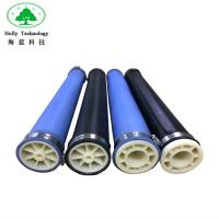 Buy cheap Industrial Bubble Epdm Diffuser Membrane Aeration Sewage Treatment Black Blue from wholesalers