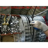 Buy cheap Flat Mesh (razor barbed wire) /Barbed Wire Welded Wire Mesh High Quality Best Price/Razor Barbed Tape Wire (CBT-65 BTO) product