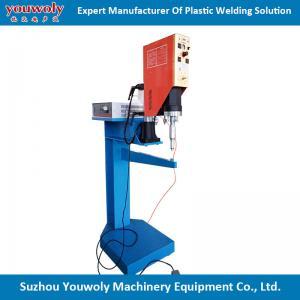 China High Frequency Reflective Tape Welding Machine hot plate machine ultrasonic plastic welding machine on sale