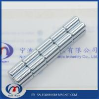 China Small but super strong Neodymium disc magnets on sale