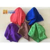 Buy cheap Reusable Custom Printed Microfiber Cleaning Cloth For Auto Care / Electronics Cleaning product