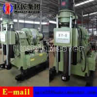 Buy cheap Master Machinery XY-8 Hydraulic rotary Rock Drilling Rig For Sale product
